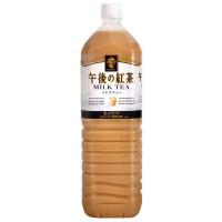 Trà sữa Kandy Kirin Milk Tea 1.5lít - 2824