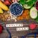 Top 10 siêu thực phẩm giúp cho trái tim bạn khỏe mạnh
