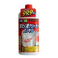 Nước tẩy lồng máy giặt Papai 550g - 2141