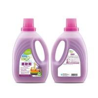 Nước xả vải Baby BIO hương hoa oải hương 2kg - 2132
