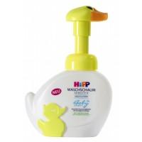 Sữa tắm trẻ em HiPP Waschschaum Sensitiv 250ml - 1719