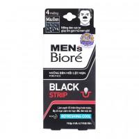 Miếng dán mũi lột mụn Bioré Black Strip for men - 2567