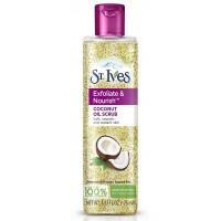 Sửa rửa mặt St.Ives Exfoliate & Nourish Coconut Oil Scrub 125ml - 2602