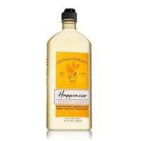 Sữa tắm Aromatherapy Happimess 295ml - 2705