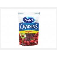 Hạt sấy khô Craisins 33g- 850