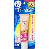 Kem nền chống nắng dưỡng da Bioré UV - 1490