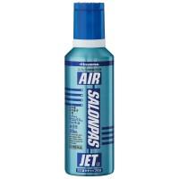 Xịt giảm đau Air Salonpas Jet 300ml - T200