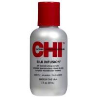 Tinh dầu dưỡng bóng tóc CHI Silk Infusion 59ml - 793