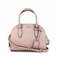 Túi Kate Spade Reiley Medium Dome Satchel WKRU5886