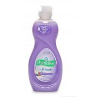 Nước rửa chén bảo vệ da tay Palmolive 295ml - 2877