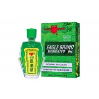 Dầu gió xanh Eagle Brand Medicated Oil 24ml