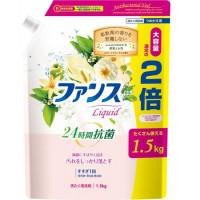 Nước giặt đậm đặc, kháng khuẩn cao cấp Kaori 1.5kg