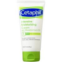 Kem dưỡng ẩm chuyên sâu Cetaphil Intensive moisturizing cream 85g