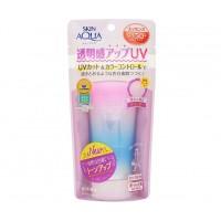 Kem chống nắng Skin Aqua Tone Up UV Essence Lavender SPF50 80g