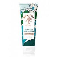 Kem dưỡng ẩm Sea-tox Seaweed body cream 226g
